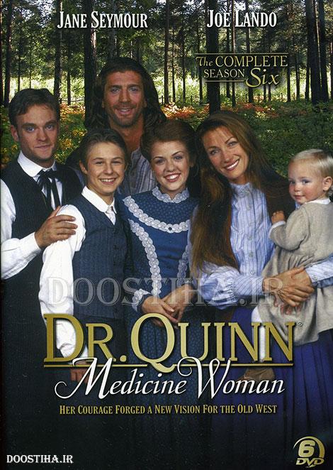 دانلود فصل ششم سریال پزشک دهکده Dr. Quinn, Medicine Woman Season 6