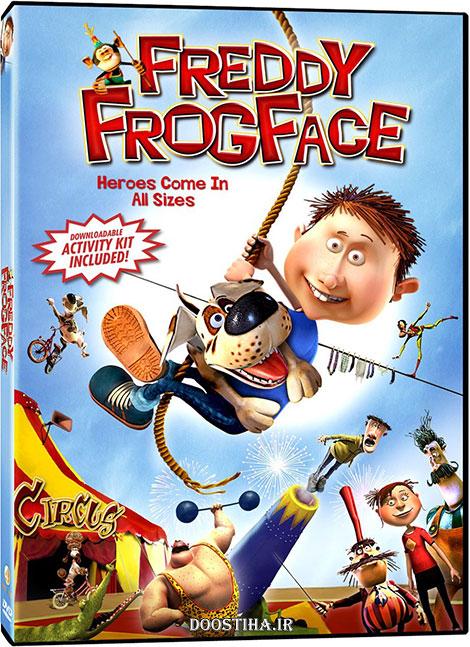 دانلود انیمیشن فردی قورباغه با دوبله فارسی Freddy Frogface 2011