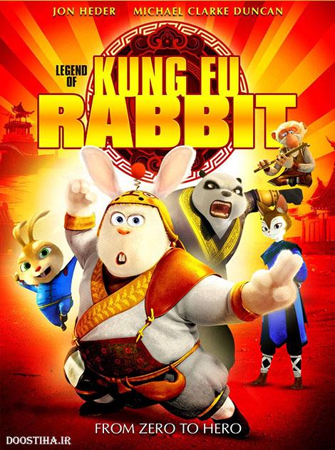 دانلود انیمیشن Legend of Kung Fu Rabbit 2011
