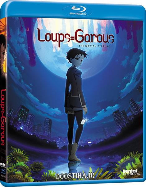 دانلود انیمیشن لوپس=گاروس با زیرنویس فارسی Loups=Garous 2010