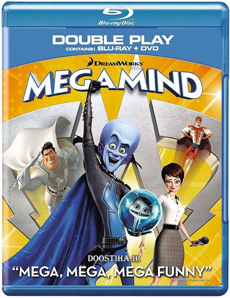 دانلود انیمیشن نابغه با دوبله فارسی Megamind 2010 BluRay