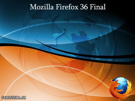 دانلود نسخه جدید فایرفاکس Mozilla Firefox 36.0 Final