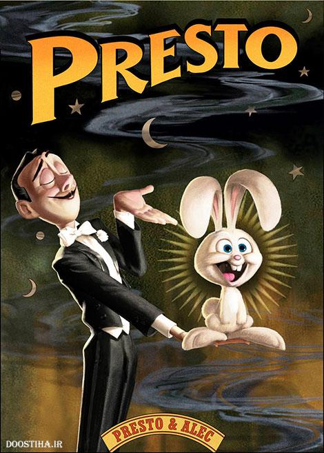 انیمیشن کوتاه شعبده باز و کلاهش Presto 2008
