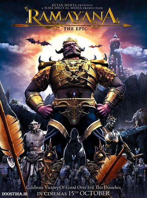 دانلود انیمیشن حماسهی رامایانا Ramayana: The Epic 2010