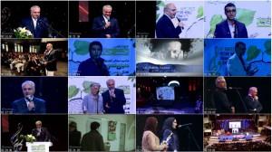 دانلود مراسم جشن حافظ با کیفیت HD و لینک رایگان