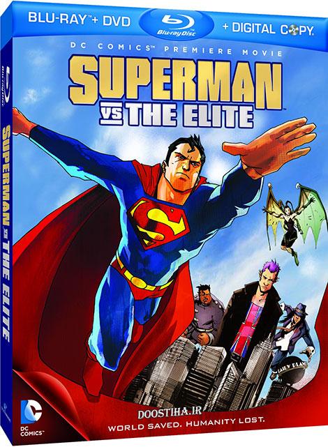 دانلود انیمیشن سوپرمن علیه نخبگان Superman vs The Elite 2012