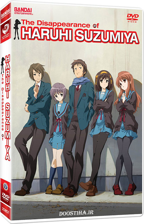 دانلود انیمیشن The Disappearance of Haruhi Suzumiya 2010
