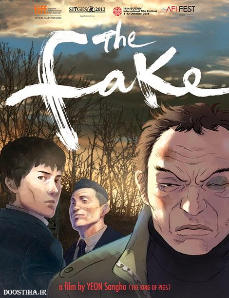 دانلود انیمیشن غیر واقعی The Fake 2013 BluRay