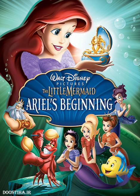 دانلود انیمیشن The Little Mermaid: Ariel's Beginning 2008