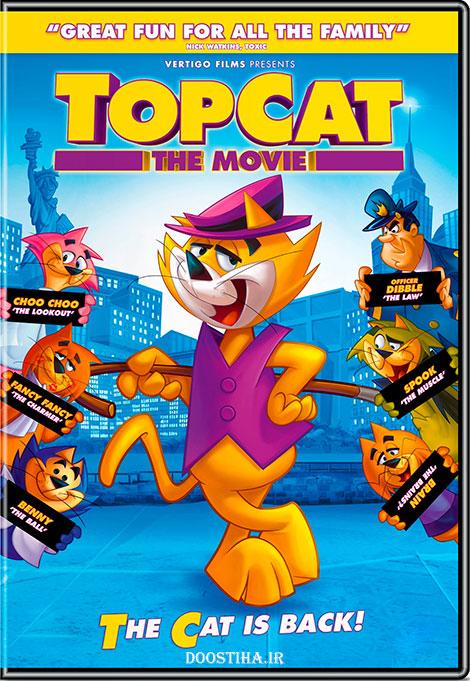 دانلود انیمیشن گربهی برتر Top Cat: The Movie 2011