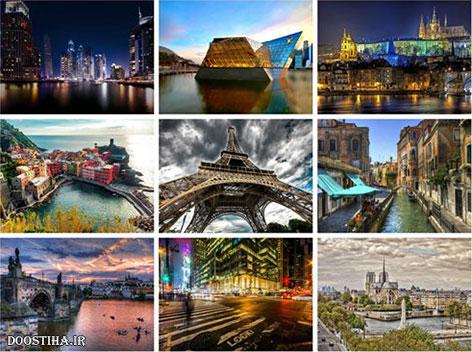 والپیپر زیباترین شهرهای در جهان Wallpaper beautiful cities in the world