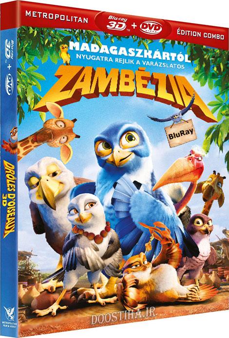 دانلود انیمیشن زامبزیا با دوبله فارسی گلوری Zambezia 2012