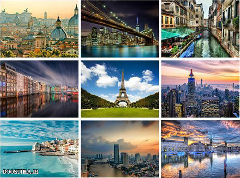 Amazing Cityscapes HD Wallpapers Pack