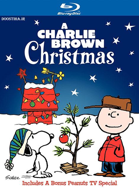 دانلود انیمیشن کوتاه A Charlie Brown Christmas 1965