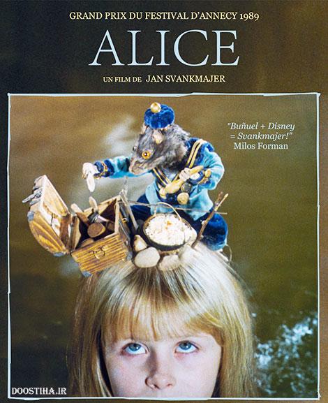 دانلود فیلم آلیس Alice 1988