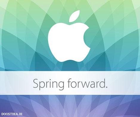 دانلود کنفرانس بهارانه اپل Apple Conference Spring 2015