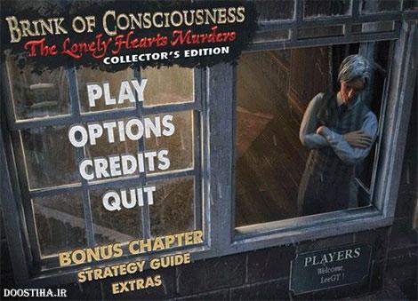 دانلود بازی Brink of Consciousness 2: The Lonely Hearts Murders