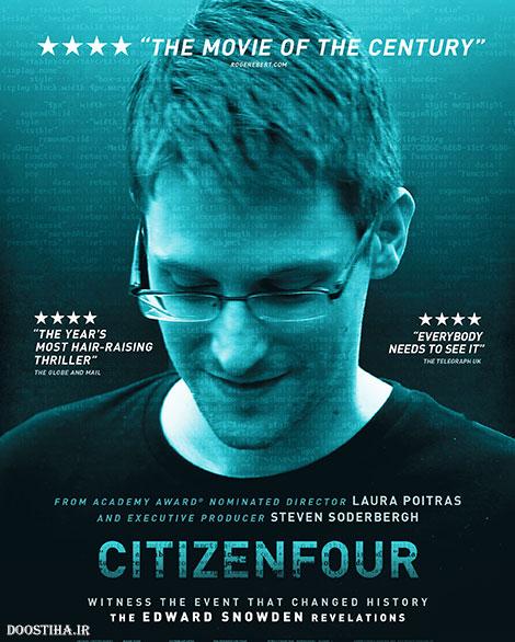 دانلود دوبله فارسی مستند شهروند چند ملیتی Citizenfour 2014