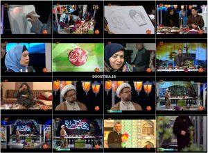دانلود ویژه برنامه سال تحویل 94 بهار نارنج با اجرای احسان علیخانی