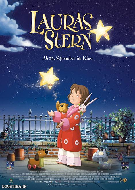 دانلود انیمیشن ستاره لارا با دوبله فارسی Laura's Star 2004