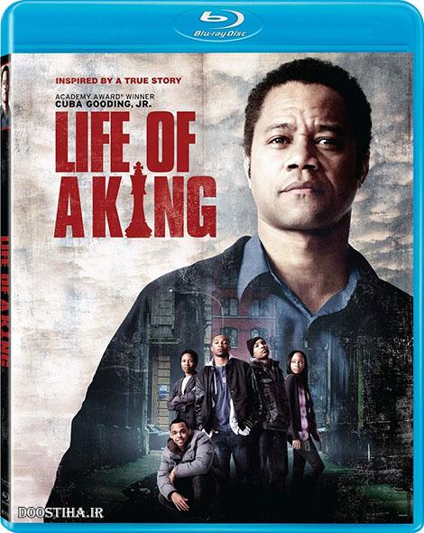 دانلود دوبله فارسی فیلم زندگی یک پادشاه Life of a King 2013