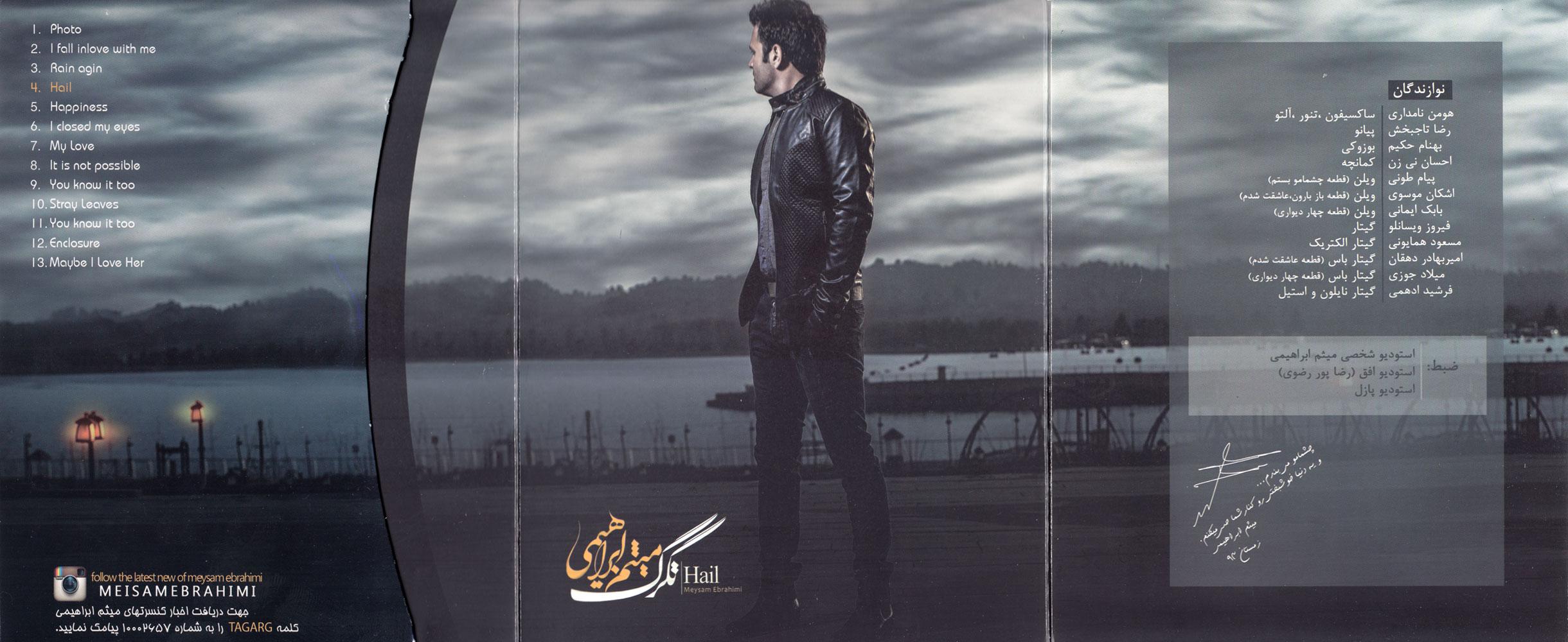 دانلود آلبوم جدید میثم ابراهیمی به نام تگرگ