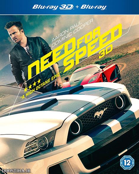 دانلود فیلم جنون سرعت با دوبله فارسی Need for Speed 2014