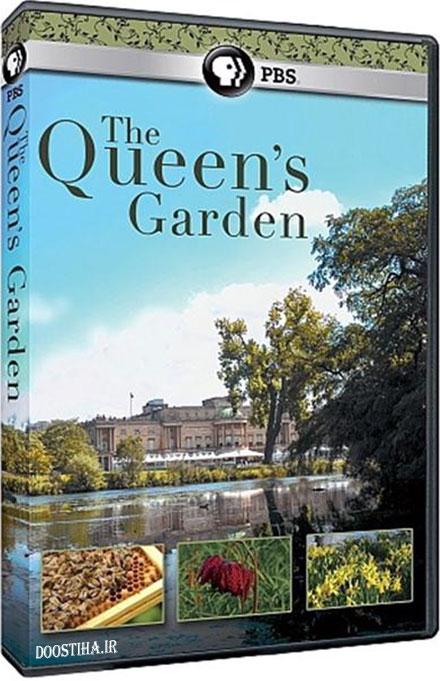 دانلود مستند باغ ملکه PBS - The Queen's Garden (2015) HDTV