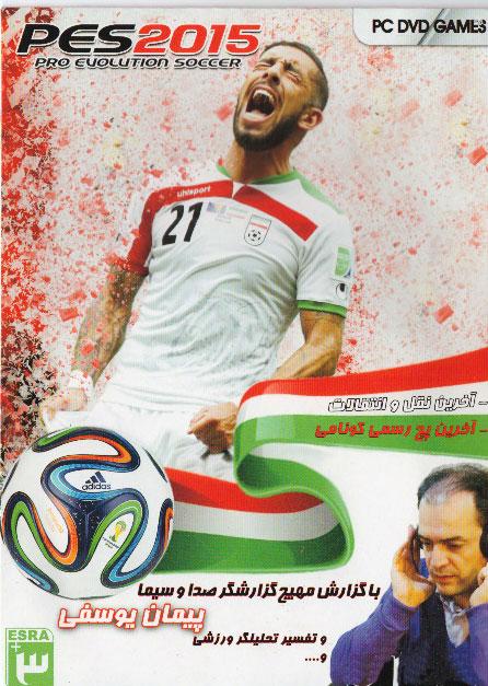 دانلود گزارش فارسی پیمان یوسفی برای بازی PES 2015