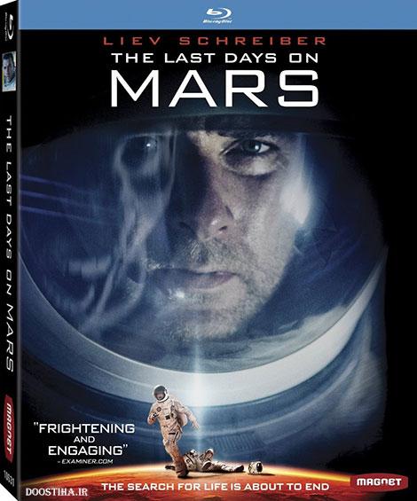 دانلود فیلم آخرین روزها در مریخ با دوبله فارسی The Last Days on Mars 2013