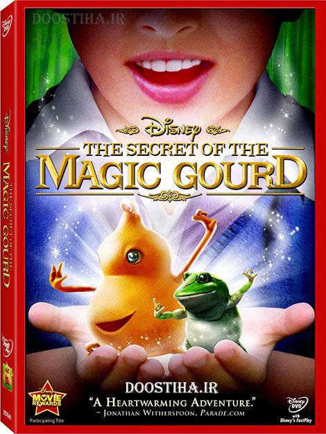 دانلود فیلم کدوی اسرار آمیز با دوبله فارسی The Secret of the Magic Gourd 2007