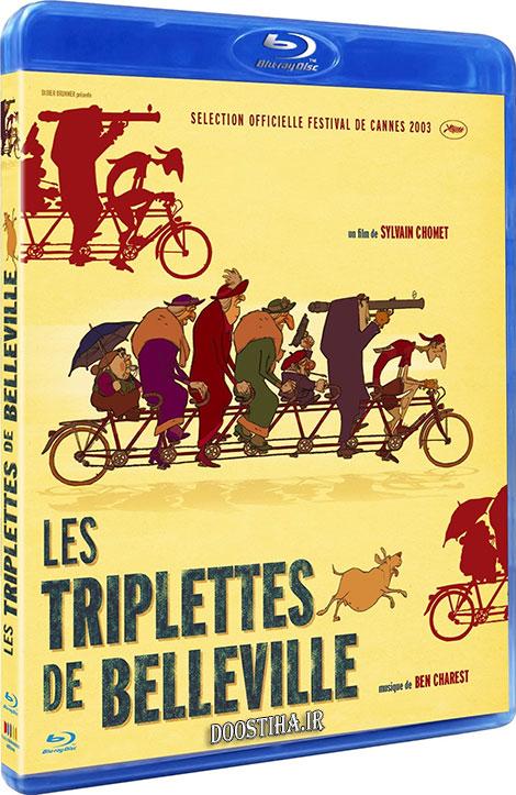 دانلود انیمیشن سه قلوهای بلویل The Triplets of Belleville 2003 BluRay