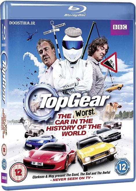 دانلود مستند Top Gear: The Worst Car in the History of the World 2012