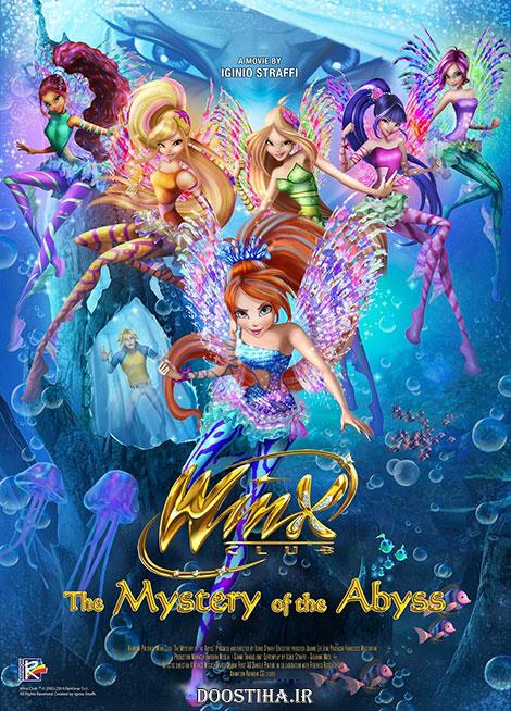 دانلود انیمیشن Winx Club: The Mystery of the Abyss 2014
