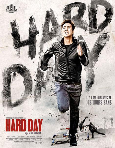 دانلود فیلم یک روز سخت با دوبله فارسی A Hard Day 2014