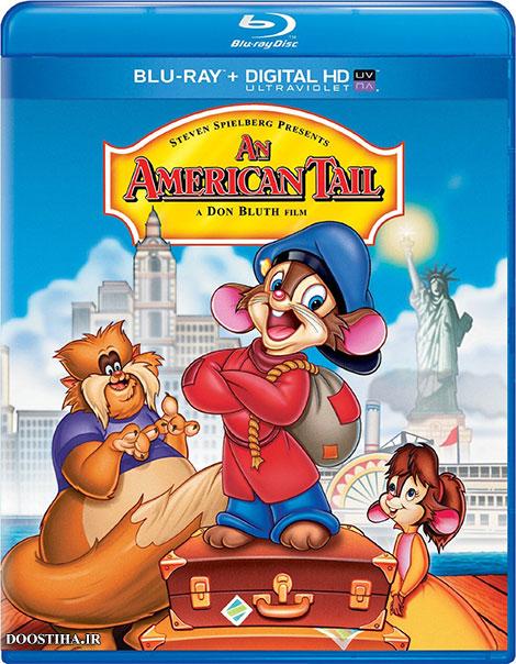 دانلود انیمیشن داستان سفر به آمریکا An American Tail 1986