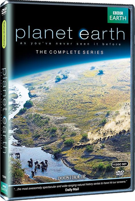 دانلود مستند سیاره زمین با دوبله فارسی BBC: Planet Earth 2006