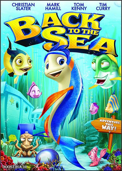 دانلود انیمیشن بازگشت به دریا Back to the Sea 2012
