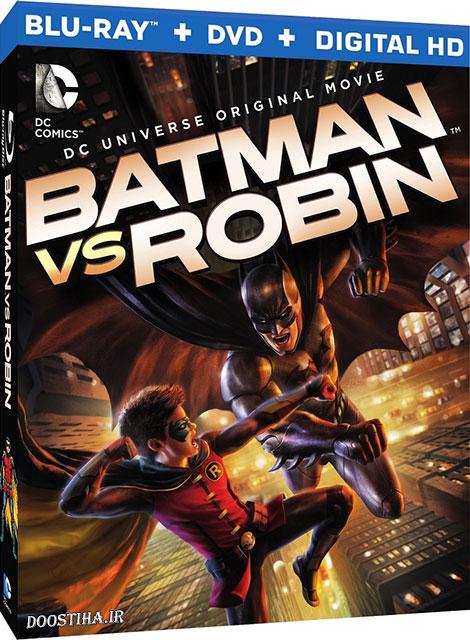 دانلود انیمیشن بتمن علیه رابین Batman vs. Robin 2015