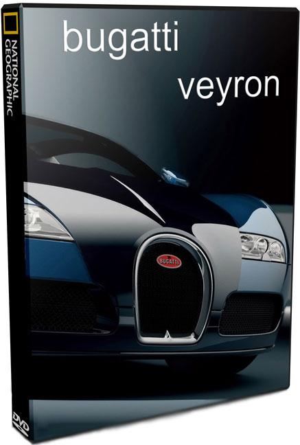 دانلود دوبله فارسی مستند سوپر اتومبیل بوگاتی Bugatti Super Car 2010