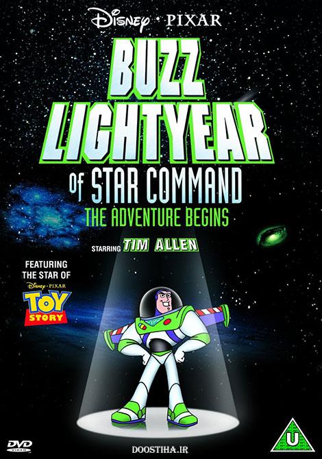 دانلود دوبله فارسی انیمیشن Buzz Lightyear of Star Command 2000