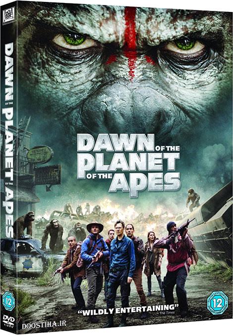 دانلود دوبله فارسی فیلم Dawn of the Planet of the Apes 2014