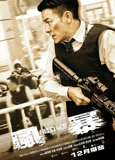 دانلود فیلم سینمایی طوفان آتش با دوبله فارسی Firestorm 2013