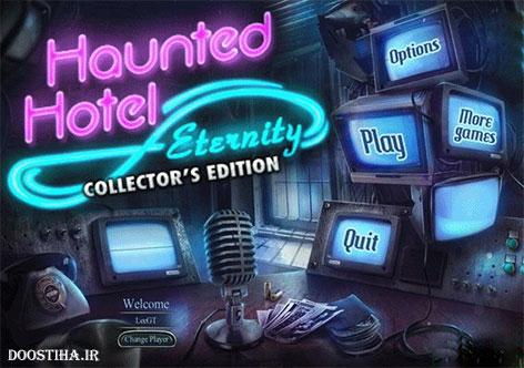 دانلود بازی Haunted Hotel 8: Eternity Collector's Edition Final