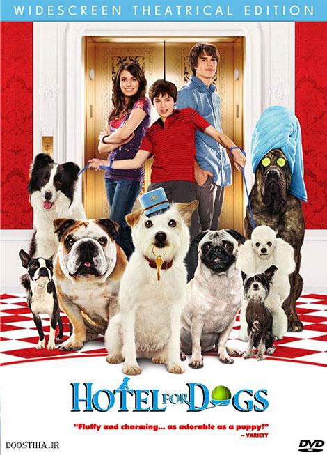 دانلود دوبله فارسی فیلم هتلی برای سگها Hotel for Dogs 2009