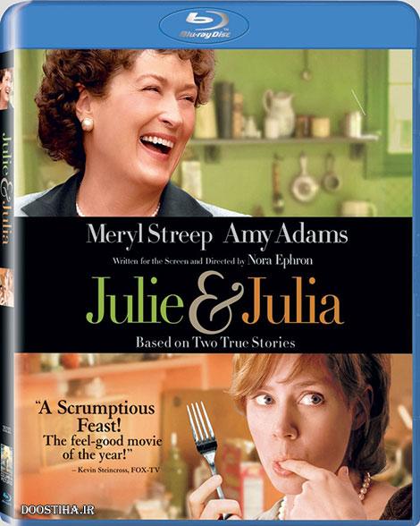 دانلود فیلم جولی و جولیا با دوبله فارسی Julie & Julia 2009