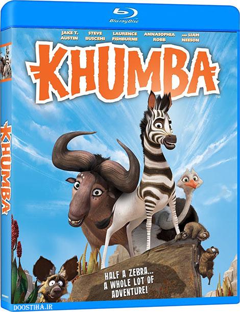دانلود انیمیشن کومبا با دوبله فارسی Khumba 2013