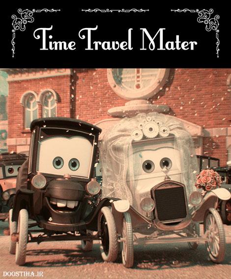 دانلود انیمیشن Mater's Tall Tales: Time Travel Mater 2012