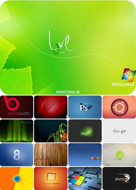 دانلود والپیپر فوق العاده زیبا از سیستم عامل OS Wallpapers