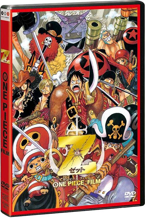 دانلود انیمیشن سینمایی وان پیس One Piece Film Z 2012